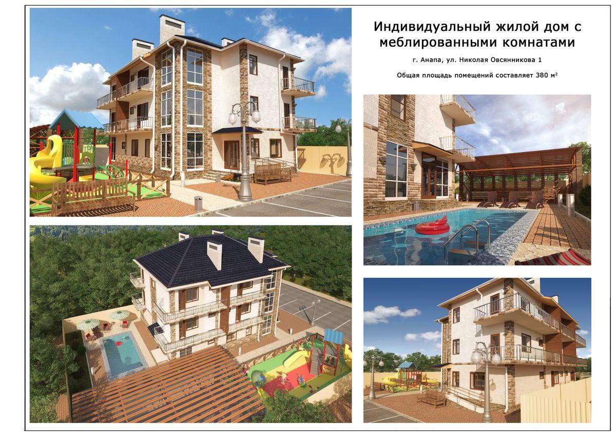 Индивидуальный жилой дом с мебелированными комнатами Анапа-01