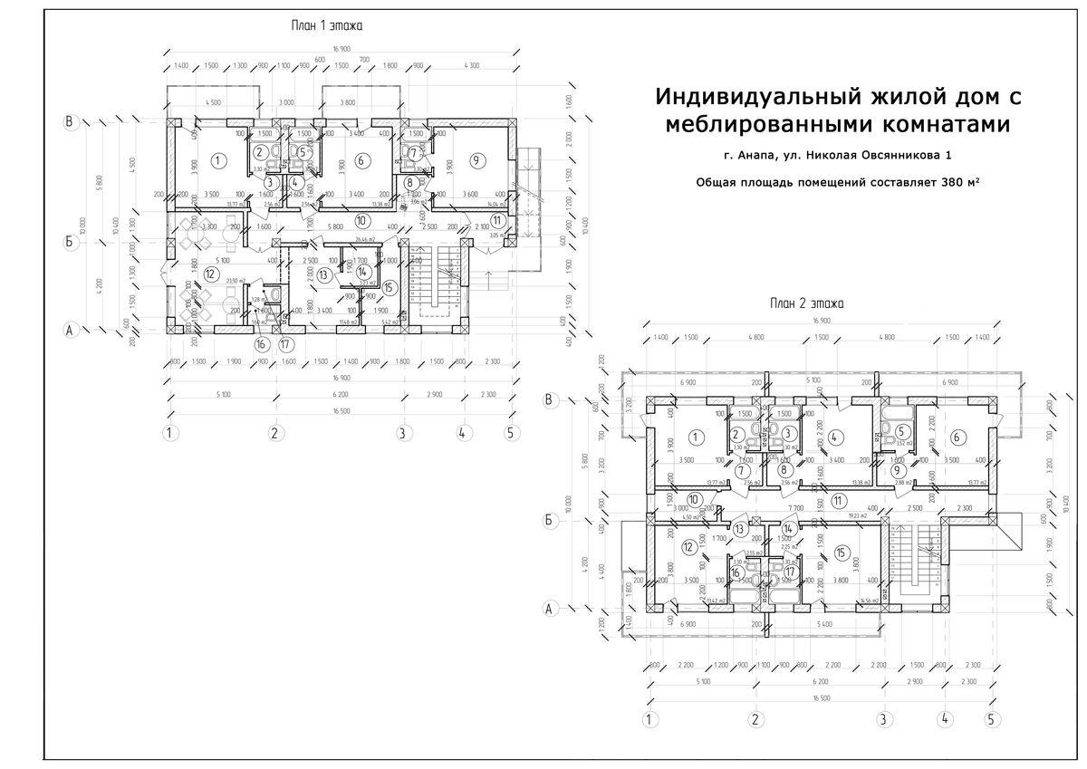 Индивидуальный жилой дом с мебелированными комнатами Анапа-02