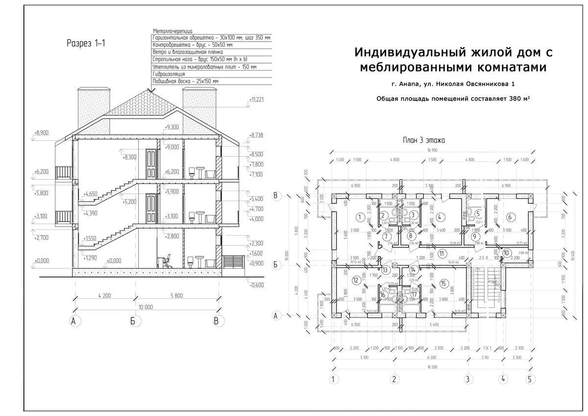 Индивидуальный жилой дом с мебелированными комнатами Анапа-03