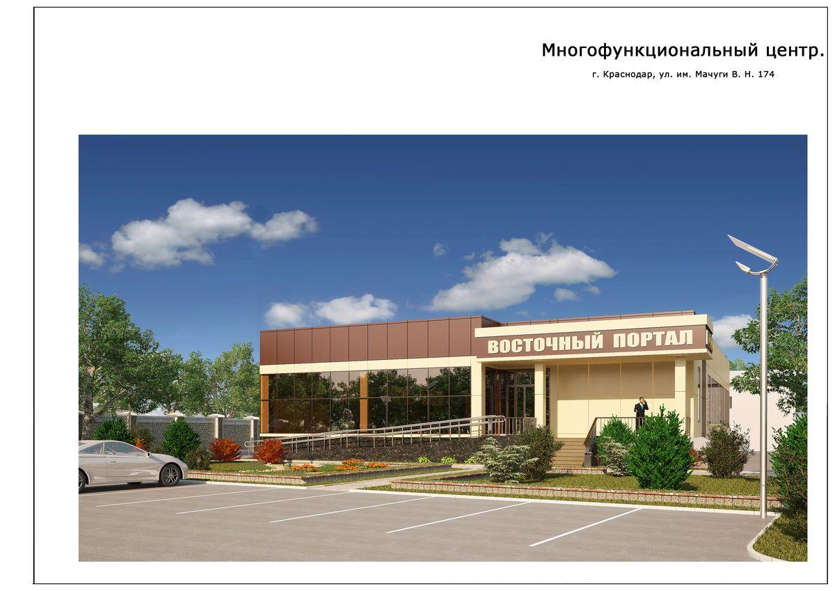 Многофункциональный-центр-Краснодар-01