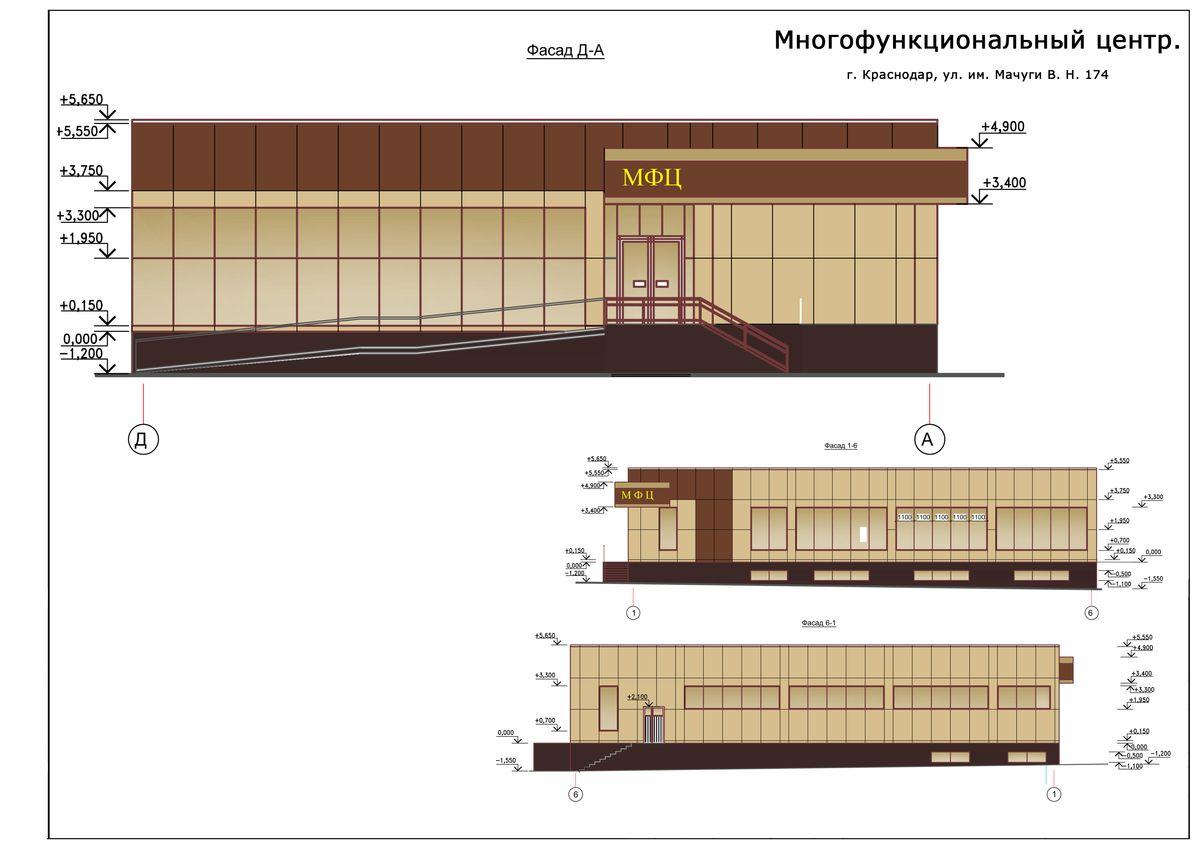 Многофункциональный-центр-Краснодар-02