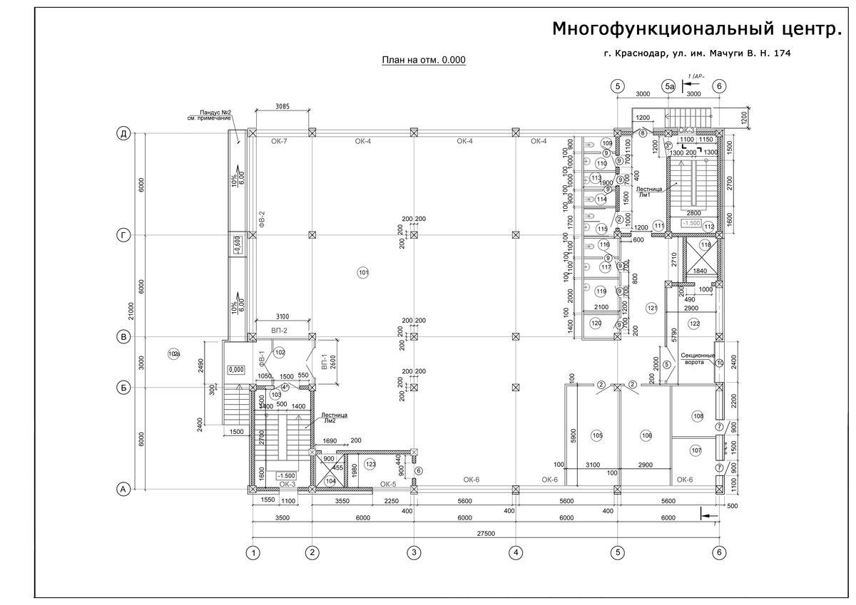 Многофункциональный-центр-Краснодар-03