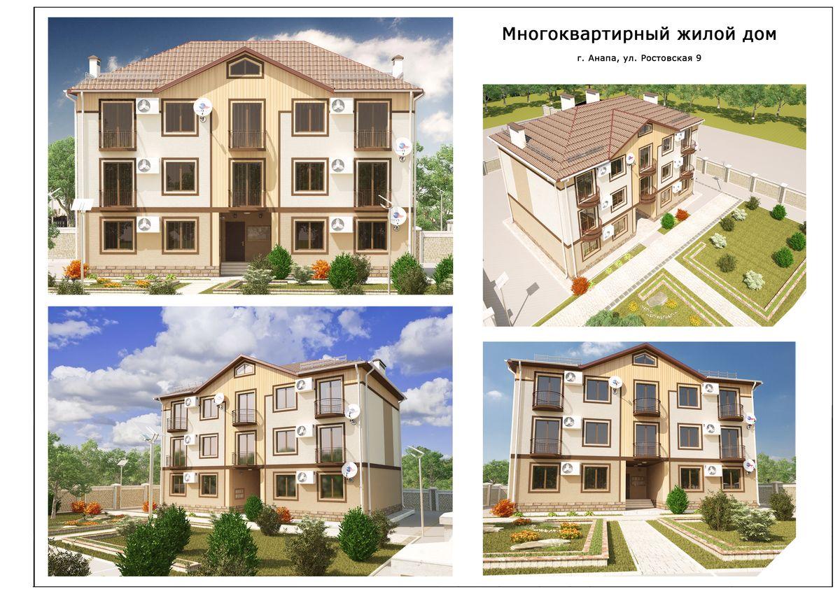 Многоквартирный жилой дом Анапа-01