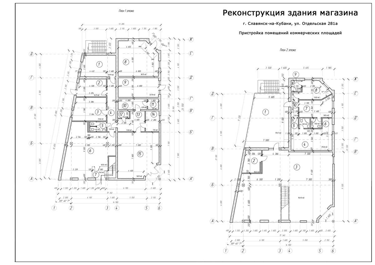 Реконструкция-здания-магазина-Славянск-на-Кубани-03